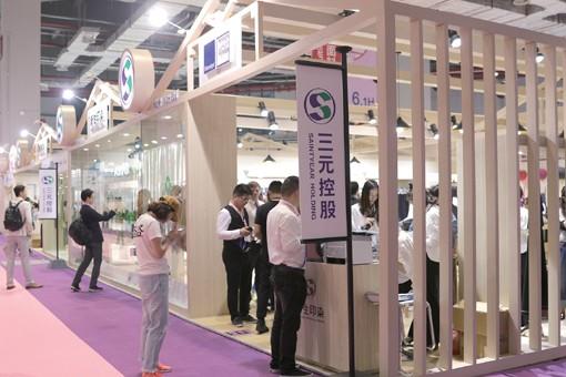 集团七家子公司参加2017中国国际纺织面料及辅料(秋冬)博览会
