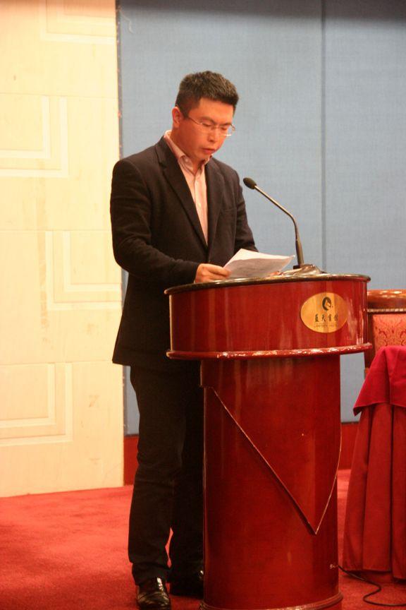 集团董事长李斌在全区G20峰会环境质量保障工作会议上作表态发言